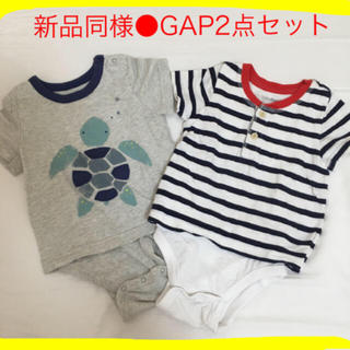 babyGAP - お値下げ●新品同様●GAP Tシャツ2点セット ロンパース