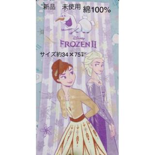 アナトユキノジョオウ(アナと雪の女王)のアナ雪2 フェイス タオル(タオル)