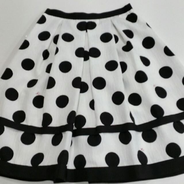 M'S GRACY(エムズグレイシー)の新品☆エムズグレイシー スカート 38 レディースのスカート(ひざ丈スカート)の商品写真