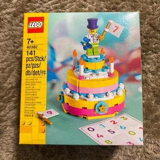 Lego - レゴ 40382 バースデーケーキ ミニフィグ