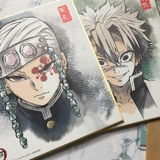 鬼滅の刃 ミニ色紙コレクション 其ノ型