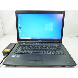東芝 - dynabook B552F  Ci5 320G/4G 15.6型 Win10