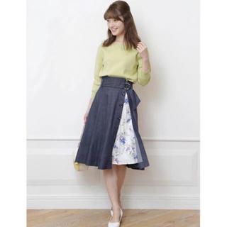 Apuweiser-riche - apuweiser-riche 3way デザインアシメスカート