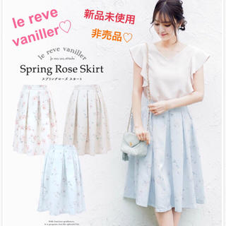 le reve vaniller - 【新品未使用】2/27まで値下げ♡ルレーヴヴァニレ♡スカート♡花柄