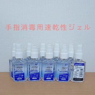 ゴージョー IHS-N 消毒 除菌 ジェル キレイキレイ 手ピカ アルコール