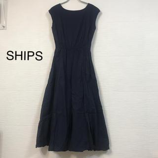 SHIPS - 【SHIPS】ロングワンピース