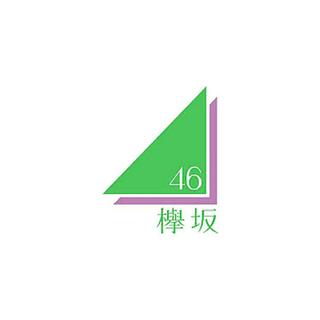 ソフトバンクホークス 柳田悠岐直筆サイン色紙 2019春季キャンプ限定色紙