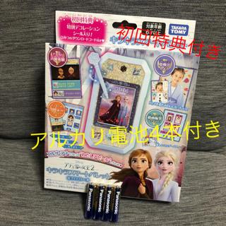 Takara Tomy - アナと雪の女王2 キラキラスマートパレット