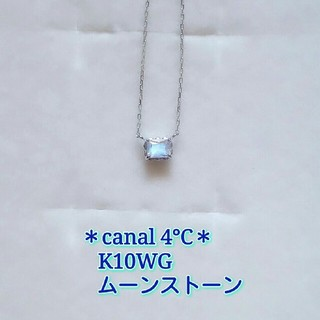 canal4℃ - 最終価格★canal 4℃★K10WG ムーンストーン ネックレス