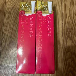 マナラ(maNara)のマナラ ホットクレンジングゲル 2本セット(クレンジング/メイク落とし)