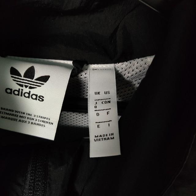 adidas(アディダス)のadidas Originals トラックトップ XLサイズ メンズのジャケット/アウター(ナイロンジャケット)の商品写真