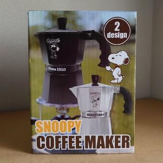 SNOOPY - スヌーピー コーヒーメーカー(黒)