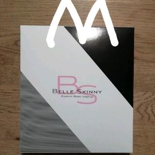 正規品 ベルスキニー 新品未開封M~Lサイズ