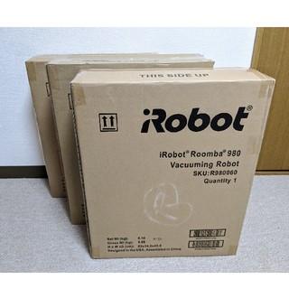 iRobot - 3台セット【新品未開封品】ルンバ980 irobot R980060