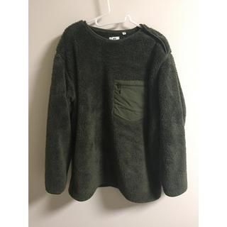 Engineered Garments - UNIQLO Engineered Garments fleece