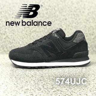 New Balance - ニューバランス 574UJC  24.5cm  黒