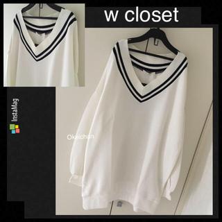w closet - 今季SS新作☆Vネックライン入りプルオーバー オフシロ