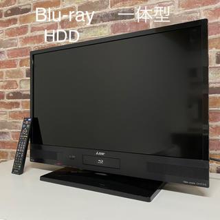 三菱電機 - 液晶テレビ 32型 MITSUBISHI ブルーレイアンドハードディスク内蔵