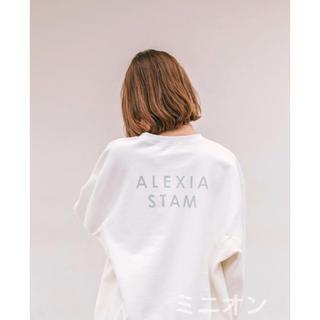 ALEXIA STAM - Back Separated Logo Sweatshirt