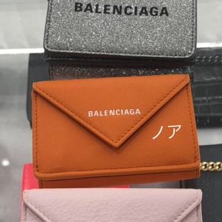 Balenciaga - バレンシアガ  ペーパーウォレット レアカラー オレンジ