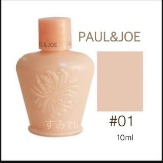 PAUL & JOE - 【新品・未開封】PAUL&JOE モイスチュアライジング  プライマー S 01
