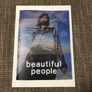 ビューティフルピープル(beautiful people)のビューティフルピープル カタログ(ファッション)