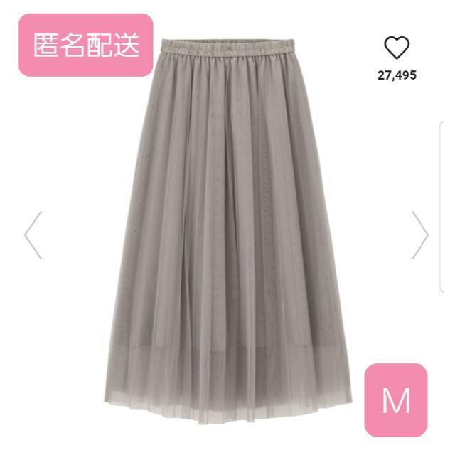GU(ジーユー)の【新品未使用・タグ付き】GU チュールプリーツロングスカート ライトグレー M レディースのスカート(ロングスカート)の商品写真