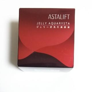 アスタリフト(ASTALIFT)のアスタリフトジェリーアクアリスタ(美容液)