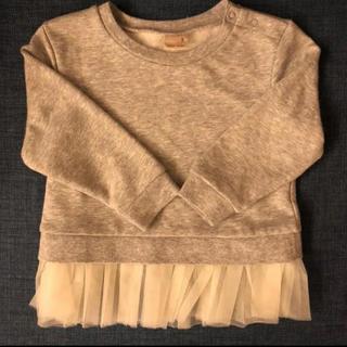 petit main - petit main トップス 裾チュール付き長袖トレーナー