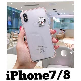 SNOOPY - スヌーピー❤︎アップル iPhone7 iPhone8 ケース カバー