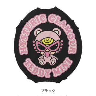 HYSTERIC MINI - Hys★完売ラウンドロンパース