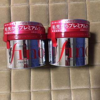 シセイドウ(SHISEIDO (資生堂))の資生堂フィーノ 浸透美容液ヘアマスク(ヘアパック/ヘアマスク)
