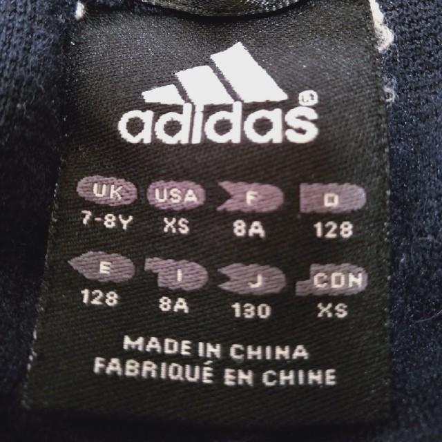 adidas(アディダス)のアディダスハーフパンツ130cm キッズ/ベビー/マタニティのキッズ服男の子用(90cm~)(パンツ/スパッツ)の商品写真