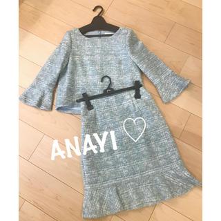 ANAYI - アナイ セットアップ 38サイズ