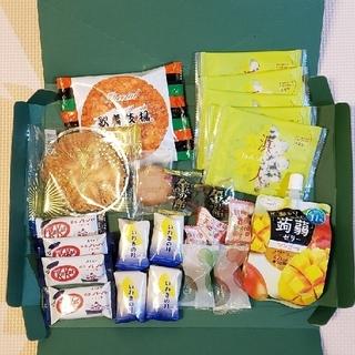 Nestle - お菓子 詰め合わせ