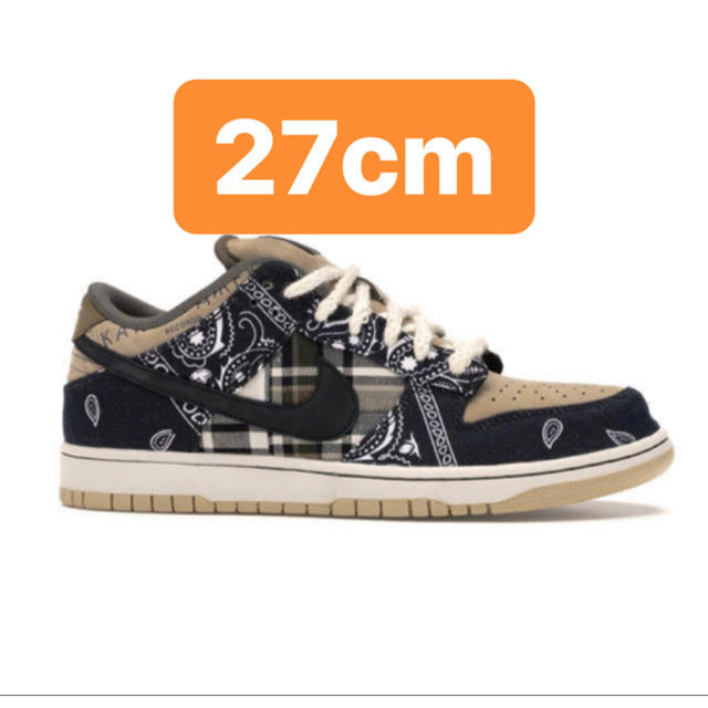 NIKE(ナイキ)のNike sb dunk low qs travis scott メンズの靴/シューズ(スニーカー)の商品写真