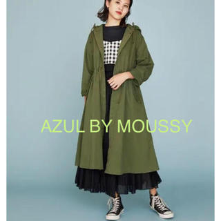AZUL by moussy - AZUL BY MOUSSY ルーズモッズコート【美品】