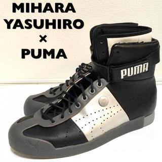 ミハラヤスヒロ(MIHARAYASUHIRO)のMIHARA YASUHIRO×PUMA☆ハイカットスニーカー ☆27cm☆(スニーカー)