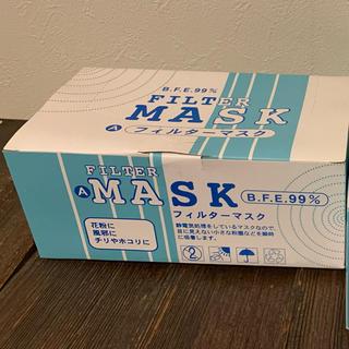 マスク 30枚 ジップロックにて