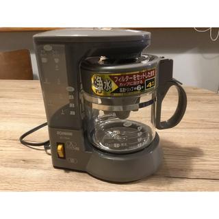 ゾウジルシ(象印)のコーヒーメーカー  ZOJIRUSHI(容器)