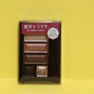 リンメル(RIMMEL)の新品 リンメル ショコラスウィートアイズ 015 ストロベリーショコラ(アイシャドウ)