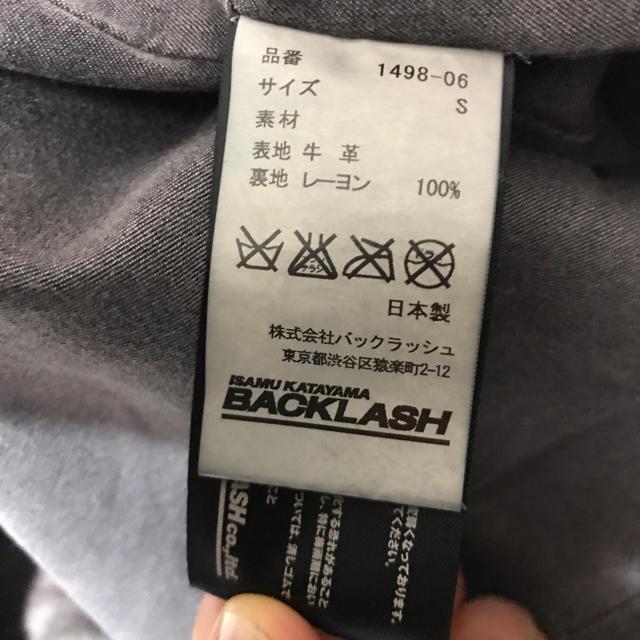 ISAMUKATAYAMA BACKLASH(イサムカタヤマバックラッシュ)のバックラッシュ BACKLASH フード付きライダース S 美品 説明必読 メンズのジャケット/アウター(ライダースジャケット)の商品写真