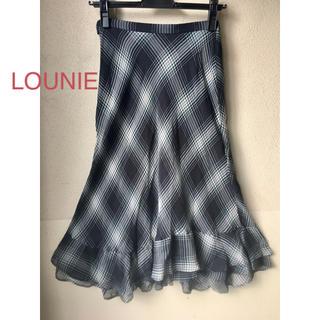 ルーニィ(LOUNIE)のLOUNIE 日本製 表地キュプラ スカート サイズ36 裏地付き(ひざ丈スカート)
