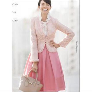 M'S GRACY - カタログ掲載 m's gracy スカート 36