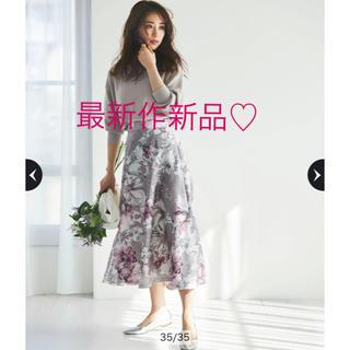 Apuweiser-riche - アプ♡大花プリントフレアスカート