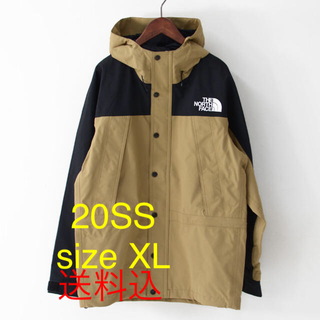 THE NORTH FACE - THE NORTH FACE  マウンテンライトジャケット ケルプタン20SS
