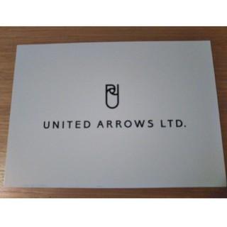ユナイテッドアローズ(UNITED ARROWS)のユナイテッドアローズ セール 招待券(その他)