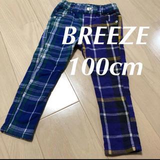 BREEZE - ブリーズ100cm