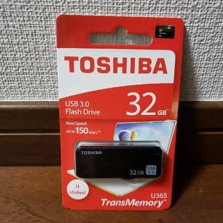 東芝 - ★新品★未使用★東芝 USBメモリ 32GB★