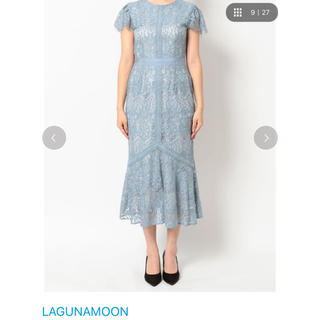 LagunaMoon - LAGUNAMOON ラグナムーン  LADYレースマーメイドワンピース